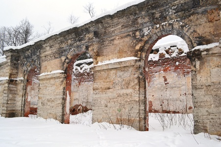Old ruins in Gatchina park, Russia photo