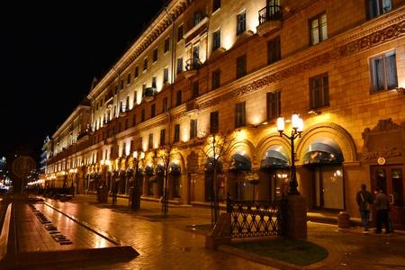 Night cityscape of Minsk, Belarus Banque d'images