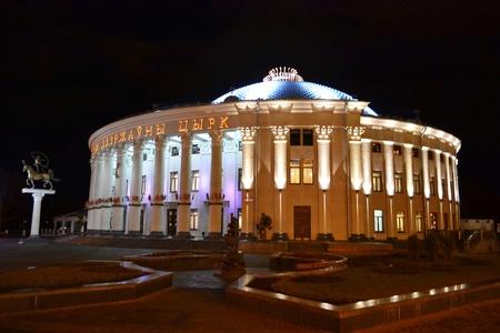 minsk: Minsk, Belarus - April 10, 2011 - View of circus at night