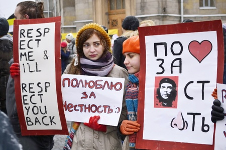 St.Petersburg, Russia - December 24, 2011: opposition rally in the square Sakharov