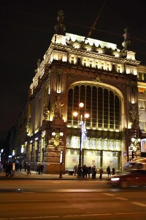 St.Petersburg, Russia - January 6, 2012: Night Nevsky Prospekt, Eliseieff brothers