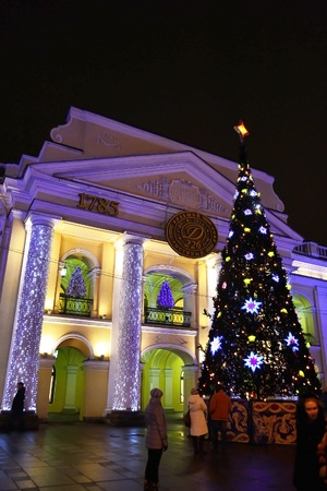 St.Petersburg, Russia - January 6, 2012: Gostiny Dvor at night, Nevsky Prospekt