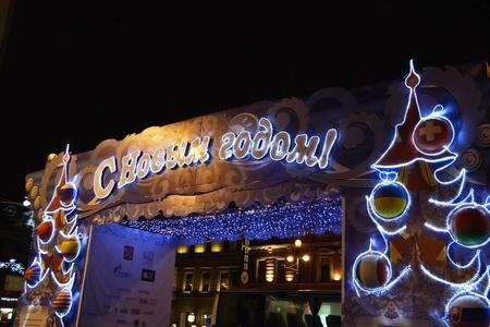 festividades: San Petersburgo, Rusia - 4 de enero de 2011: Entrada a las festividades de A�o Nuevo en la plaza Ostrovsky en la noche