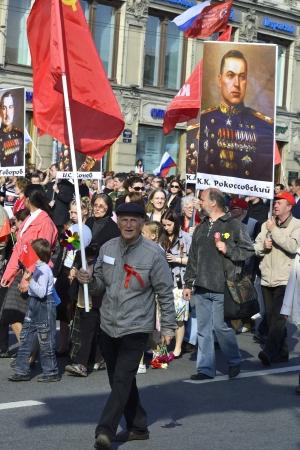 nevsky prospect: St. Petersburg, Russia - May 9, 2012: Communist demonstration on the Nevsky Prospect
