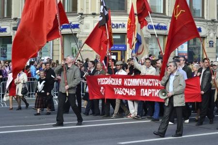 prospect: Saint-P�tersbourg, Russie - 9 mai 2012: manifestation communiste sur la Perspective Nevsky
