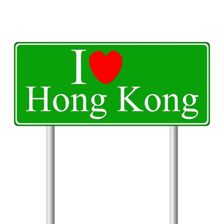 hong kong street: I love Hong Kong, concept road sign isolated on white background