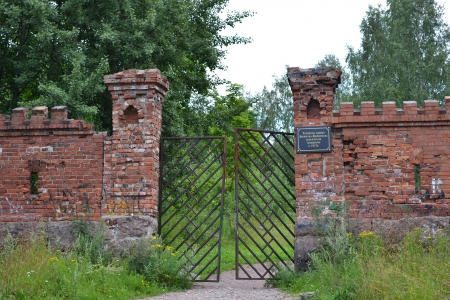 vyborg: Gate in eastern fortifications of Vyborg, Russia