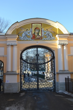 classicism: Gate of Alexander Nevsky Lavra, ancient monastery in classicism style in center of St.Petersburg, Russia Stock Photo