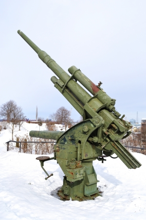 Old antiaircraft gun of the Second World War in Kotka, Finland. photo
