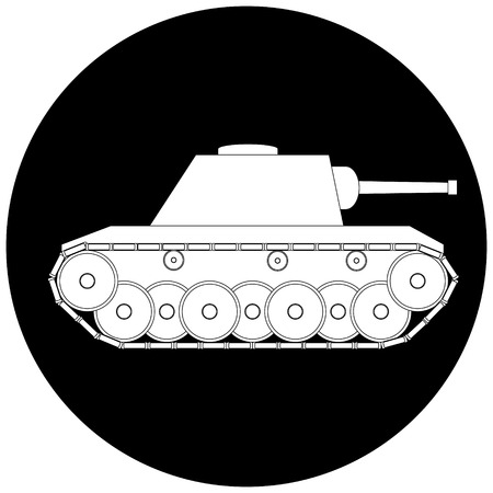 Tank icon on white background - vector illustration. Vector