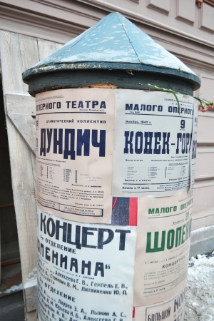 St.Petersburg, Russia - January 26, 2014: The Street Life. Retro Playbill. Cultural project for the 70th anniversary of the liberation of the Nazi blockade of Leningrad.
