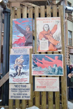 blockade: St.Petersburg, Russia - January 26, 2014: The project Street Life. Soviet war posters. Cultural project for the 70th anniversary of the liberation of the Nazi blockade of Leningrad.
