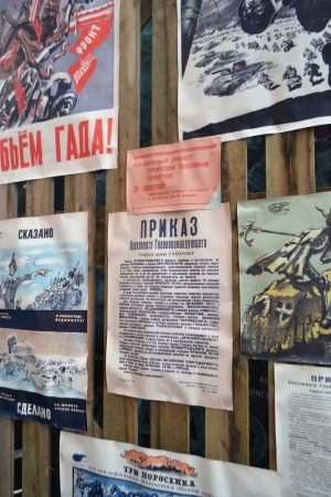 siege: St.Petersburg, Russia - January 26, 2014: The project Street Life. Soviet war posters. Cultural project for the 70th anniversary of the liberation of the Nazi blockade of Leningrad.