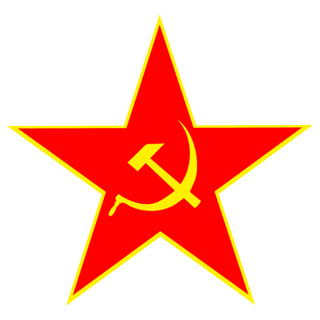 Communist red star with hammer and sickle on white Иллюстрация