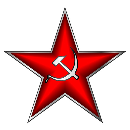 totalitarianism: Communist red star with hammer and sickle on white Illustration