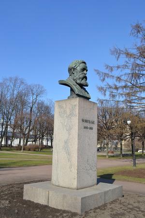 friedrich: Statue of Friedrich Engels, St.Petersburg, Russia.