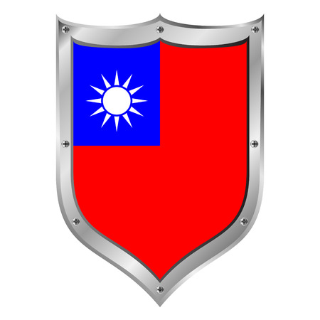 the republic of china: Republic of China flag button on a white background. Vector illustration.