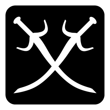 Crossed swords button on white background. Vector illustration. Vector