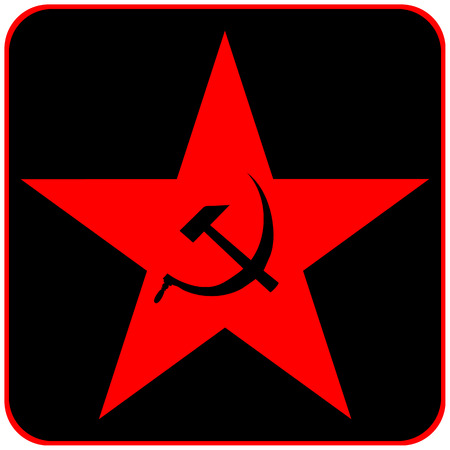Communist star icon, vector illustration. Иллюстрация