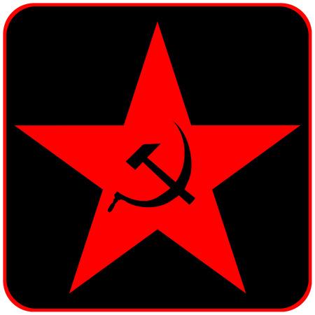 Communist star icon, vector illustration. Vector