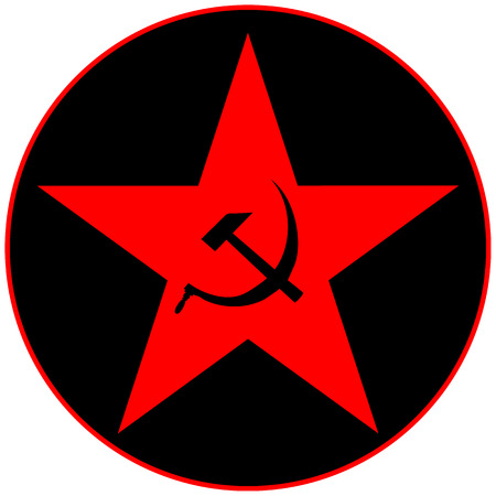 totalitarianism: Communist star icon