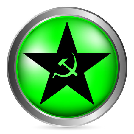 hammer and sickle: Communism star button on white background. Vector illustration.