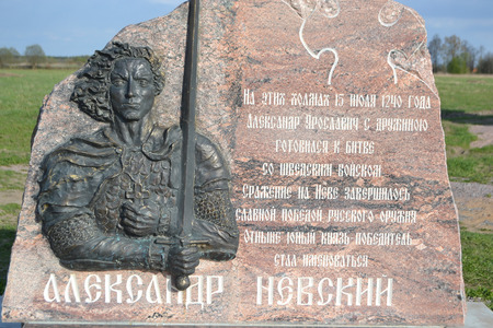 ULYANOVKA, RUSSIA - MAY 7, 2014: Monument to Alexander Nevsky, Leningrad Region, Russia. Prince Alexander Nevsky - Russian general and politician of the 13th century. Editorial
