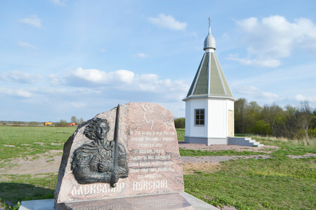 alexander nevsky: ULYANOVKA, RUSSIA - MAY 7, 2014: Monument to Alexander Nevsky, Leningrad Region, Russia. Prince Alexander Nevsky - Russian general and politician of the 13th century. Editorial
