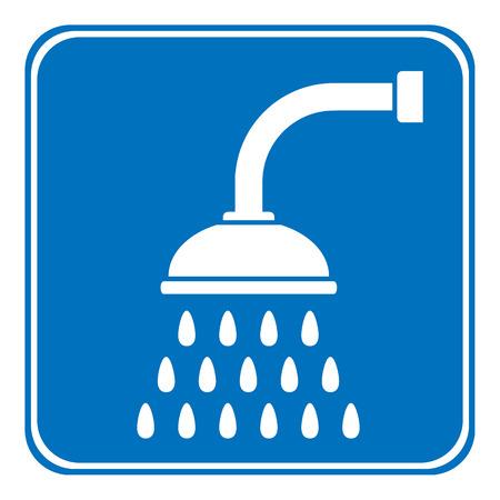 showering: Shower icon on white background. Vector illustration. Illustration