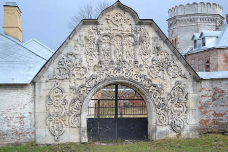 selo: Abandoned Feodorovsky gorodok in Tsarskoye Selo, St.Petersburg, Russia. Stock Photo