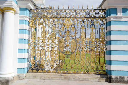 selo: Fragment of Catherine palace fence in Tsarskoye Selo, suburb of St. Petersburg, Russia. Editorial