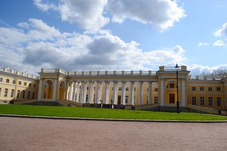 tsarskoye: View of the Alexander Palace in Tsarskoye Selo, St.Petersburg, Russia.