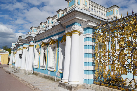 selo: Catherine Palace in Tsarskoe Selo, suburb of St. Petersburg, Russia.
