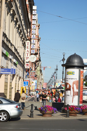 prospect: ST.PETERSBURG, RUSSIA - 25 MAY, 2012: Pavement of Nevsky Prospect - the main street of St.Petersburg.