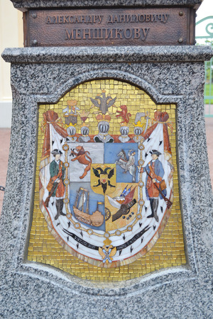 buckler: ORANIENBAUM, RUSSIA - 24 JULY 2012: The coat of arms of the noble family Menshikov. Editorial