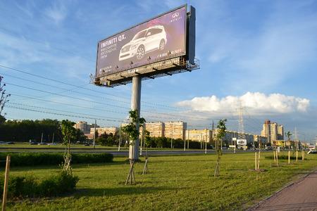 infiniti: ST.PETERSBURG, RUSSIA - 10 JUNE, 2012: Large billboard advertising the car Infiniti.