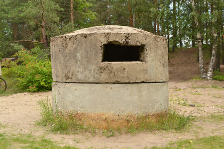 embrasure: Armored fire point from World War II in Sestroretsk, Russia. Stock Photo