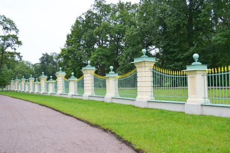 outskirts: Fence of Big Menshikovsky palace in Oranienbaum, outskirts of St. Petersburg, Russia.