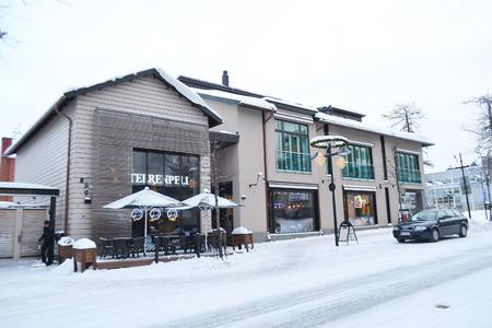december 21: LAPPEENRANTA, FINLAND - DECEMBER 21, 2012: View of street in Lappeenranta at winter. Editorial