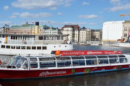 norrmalm: STOCKHOLM, SWEDEN - APRIL 19, 2015: View of river in cental part of Stockholm.
