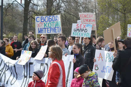 absurd: ST.PETERSBURG, RUSSIA - MAY 1, 2015: Action Monstration 2015 in St.Petersburg. The essence of the event - an absurd procession, a parody of the traditional May Day demonstration.