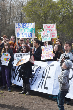essence: ST.PETERSBURG, RUSSIA - MAY 1, 2015: Action Monstration 2015 in St.Petersburg. The essence of the event - an absurd procession, a parody of the traditional May Day demonstration.