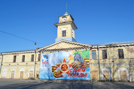 suburb: KOLPINO, RUSSIA - MAY 3, 2015: Izhora factory building in the historic center of Kolpino, a suburb of St. Petersburg. Editorial