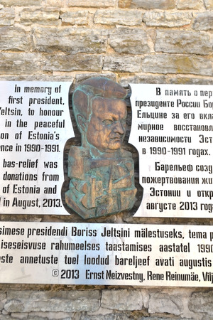 statesman: TALLINN, ESTONIA - APRIL 20, 2015: Monument to Boris Yeltsin on street of Tallinn. Boris Yeltsin - russian politician and statesman, first president of the Russian Federation. Editorial