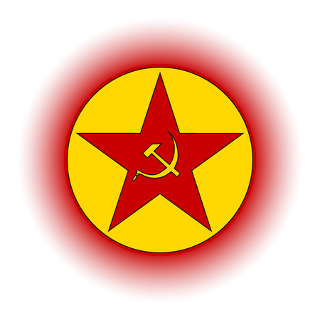 communism: Communism star button on white background. Vector illustration.