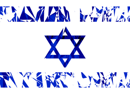 ancient near east: Flag of Israel in grunge style. Vector illustration. Illustration