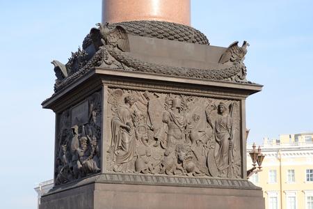 alexander: Pedestal of Alexander Column in Petersburg, Russia.