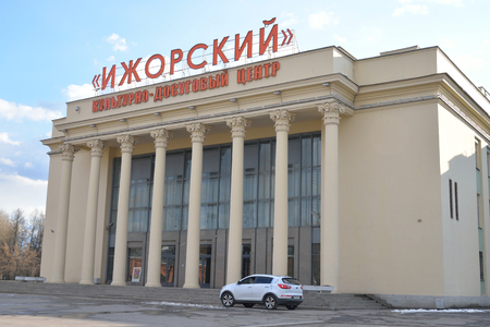 stalin empire style: ST.PETERSBURG, RUSSIA - APRIL 16, 2016: Cultural and recreational center Izhora in the style of Stalin in Kolpino outskirts of St. Petersburg, Russia. Editorial