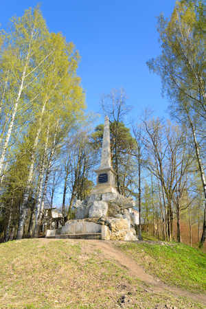 outskirts: Obelisk in honor of foundation Pavlovsk city on the outskirts of St. Petersburg, Russia.