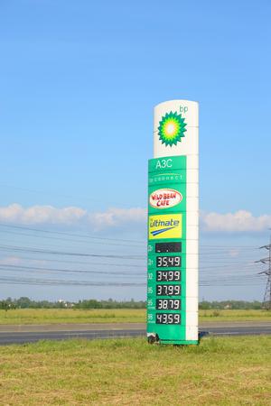 bp: ST.PETERSBURG, RUSSIA - 2 JULE 2016: Car charging station BP on the outskirts of St. Petersburg, Russia.